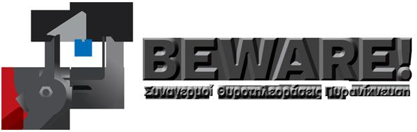 Beware! logo retina